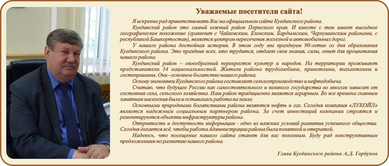 Новости дагестана сегодня видео россия 1